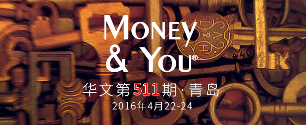 Money and You